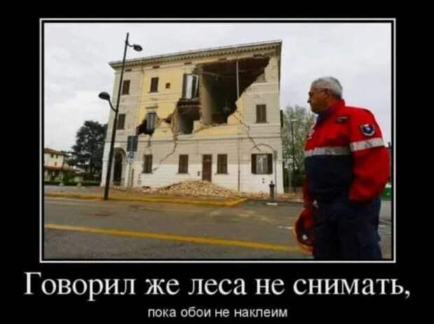 Строительные приколы ошибки и маразмы. Подборка chert-poberi-build-chert-poberi-build-21400623082020-12 картинка chert-poberi-build-21400623082020-12