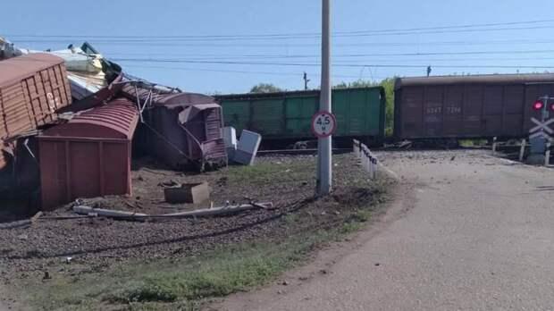 Дело возбудили после схода 15 вагонов в Самарской области