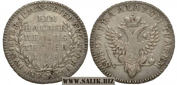 ЙЕВЕР 1/2 ТАЛЕРА 1798 РУССКОЕ ПРАВЛЕНИЕ.