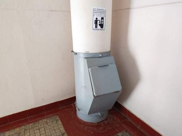В доме на Башиловской отремонтирован мусоропровод