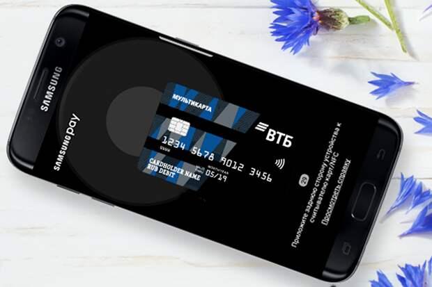 Сбой произошёл в работе мобильного приложения ВТБ