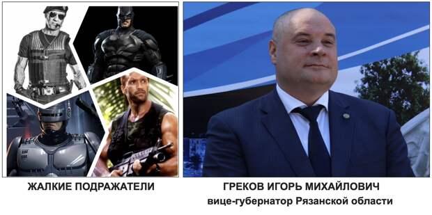 Пресс-конференция Путина подарила сегодня России новую звезду, Игоря Грекова