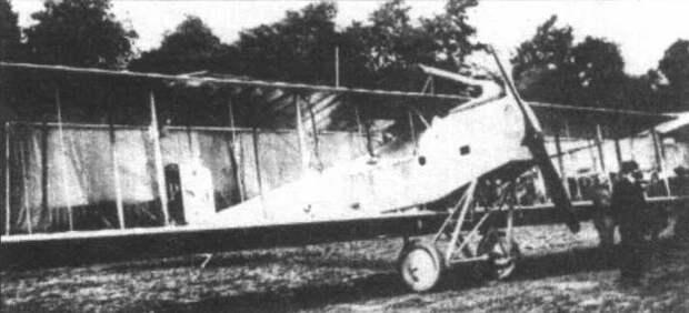 Schmitt_7B-1.jpg