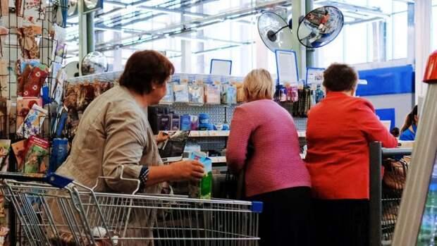 83% россиян хотят вернуть прогрессивную шкалу налогов - «Бизнес»
