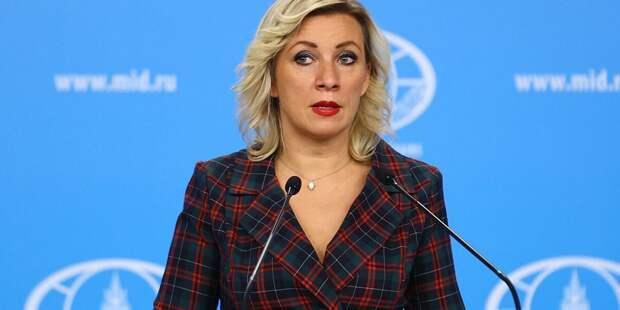 РФ будет добиваться от США строгого выполнения ДСНВ