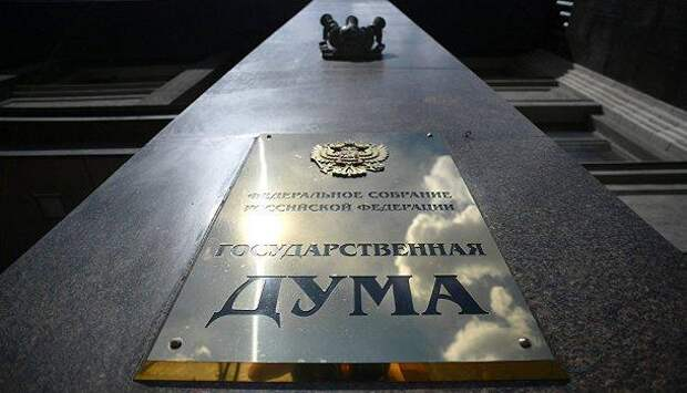 В Госдуме жёстко отреагировали на заявление НАТО о росте угрозы со стороны России | Продолжение проекта «Русская Весна»