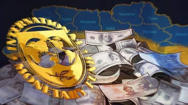 МВФ выдвинул Украине новые требования для получения транша