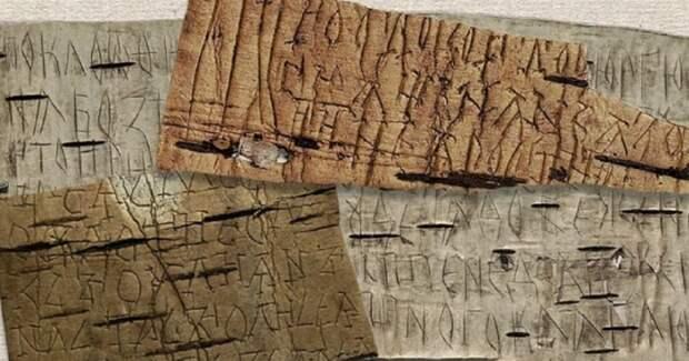 Древнерусский Telegram: Что писали древние русичи на берестяных грамотах?