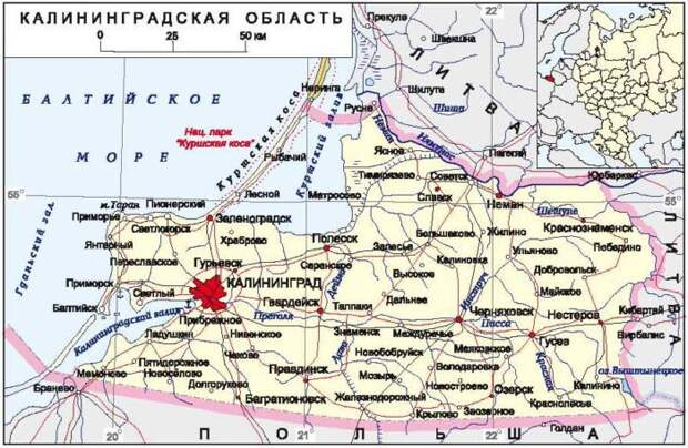 Авиация НАТО устроила разведывательную осаду Калининградской области