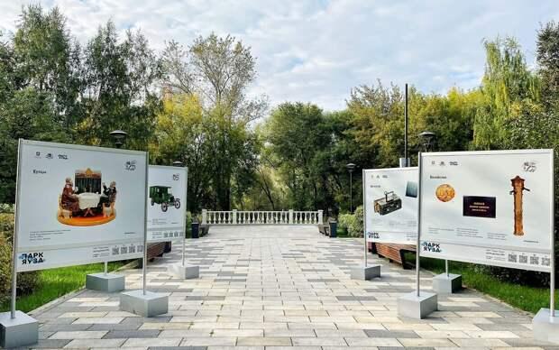 В «Саду Будущего» открылась фотовыставка «Азбука Москвы»