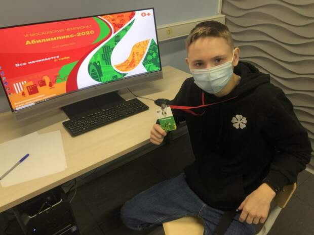 Школьник из Лианозова победил на чемпионате «Абилимпикс-2020»