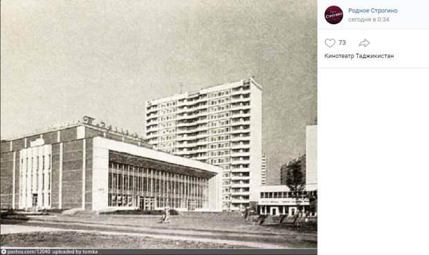 Фото дня: «дедушка» культурного центра «Современник»