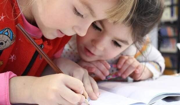 ВБелгородской области более 400 школьников получают семейное образование