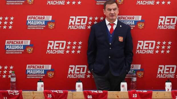 Стали известны сочетания звеньев сборной России в преддверии старта чемпионата мира