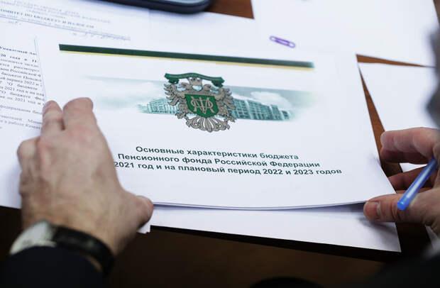 Накопительную пенсию россиян «заморозят» ещё на год