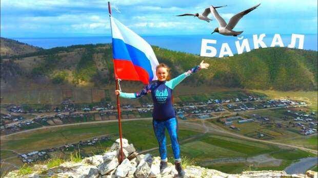 Два лентяя на Байкале. Ищем место для палатки. Большая Байкальская тропа. Поход по Байкалу Дикарями.