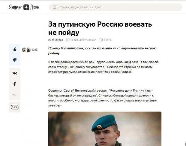 Юрий Селиванов: На правах «гражданина Ботсваны»