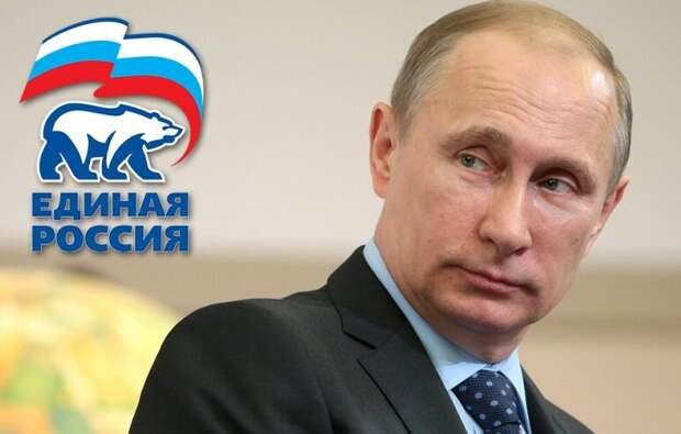 Александр Росляков. Почему Путин не брезгует рекламировать токсичную ЕР?