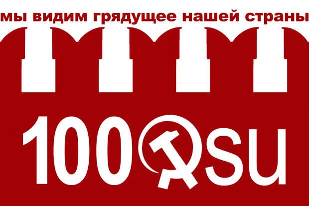 Украина-2021: «комик Вова» страшнее, чем «бровеносец Лёня»?