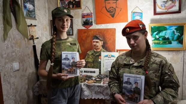 «Невозможно сломить наш дух»: молодежь Донбасса сказала резкое нет Украине