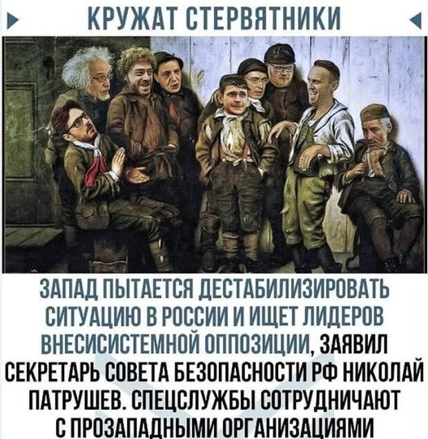 Запад официально признал Россию врагом