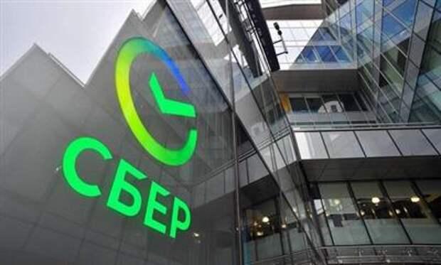 """""""Сбербанк"""" приобрел 25% акций АО """"Просвещение"""""""