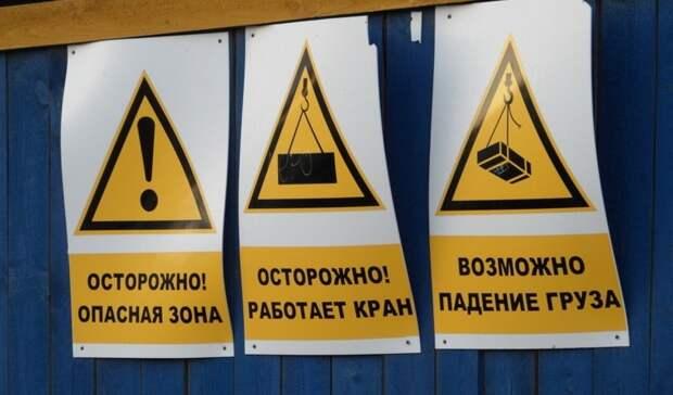 Приезд Титова итребование приставов: «рыночные» новости среды вРостове