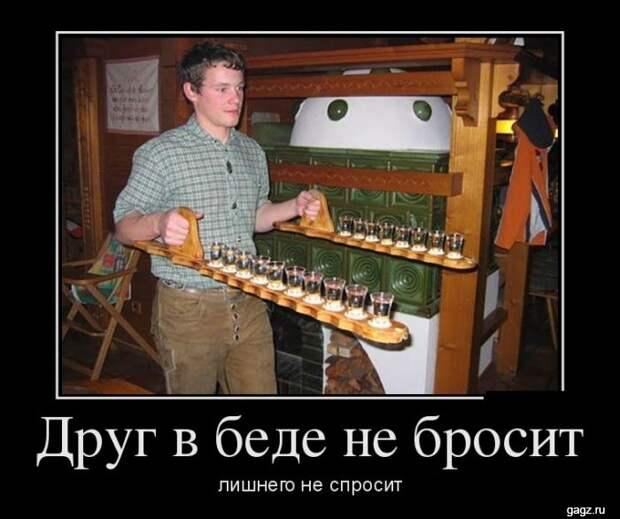 demotivator_prikol_gagz_ru_14458557