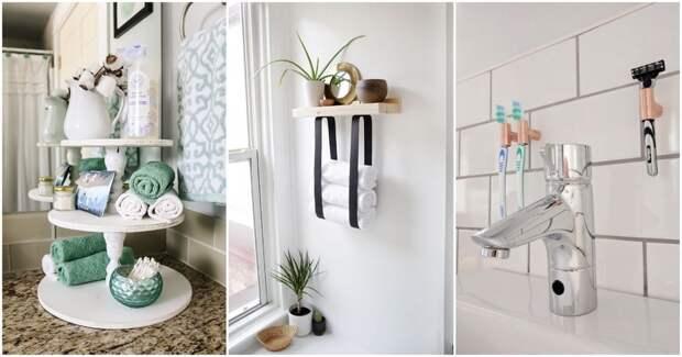 30+ классных идей для поддержания порядка в ванной