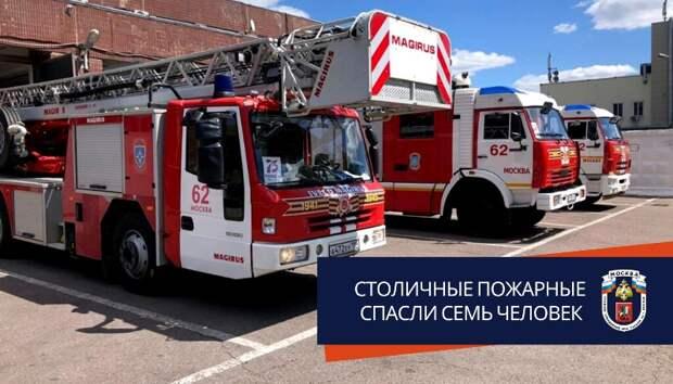 Пожарные спасли из огня 7 человек