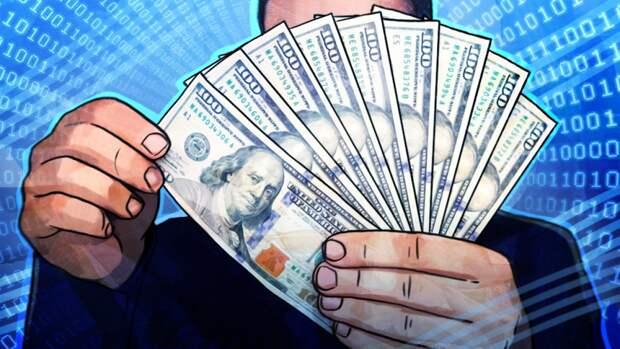 Названы возможные причины обвала доллара на бирже