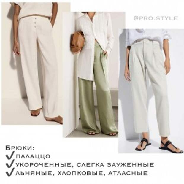 pro.style-20210514_200507-186308755_1603591719849962_3435630266124361699_n.