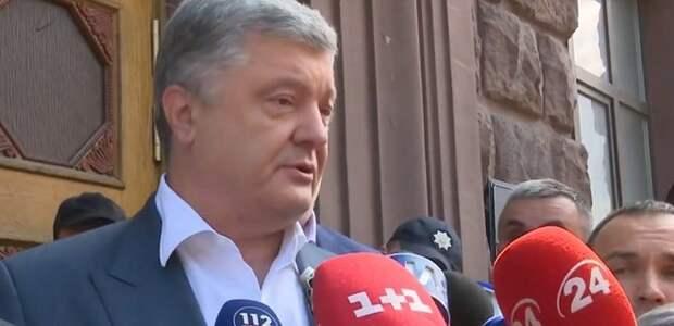 Обнаглевший Порошенко поставил условие следователям ГБР