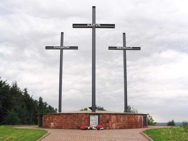 Мемориал в Катыни