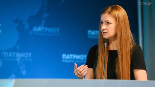 Сторонница легализации оружия Бутина оценила решения Госдумы после стрельбы в Казани
