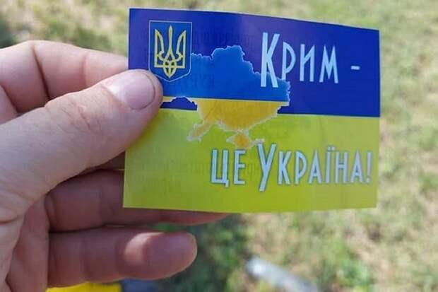 В Киеве изобретают люстрации для крымчан после «освобождения Крыма»