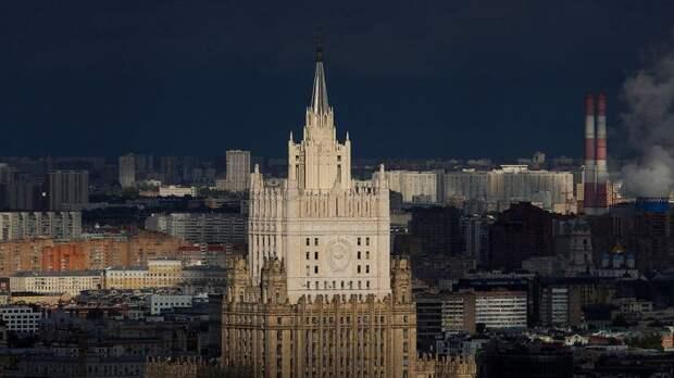 Москва призвала Вашингтон пересмотреть позицию по ДВЗЯИ