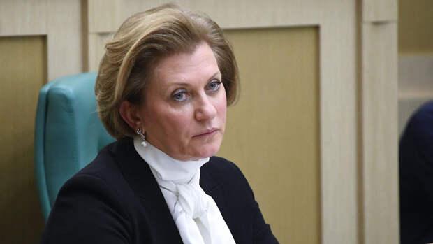 Попова обозначила ситуацию с COVID-19 в России
