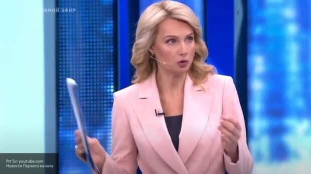 Ведущая Лосева легко усмирила раскритиковавшего РФ немецкого эксперта