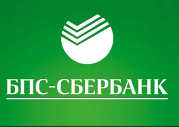 """""""Сбер"""" получит более $35 млн в качестве дивидендов от дочернего банка в Белоруссии"""