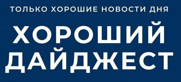 Витория все ближе к «Спартаку», «Барса» может уволить Кумана, Роналду вывез м...