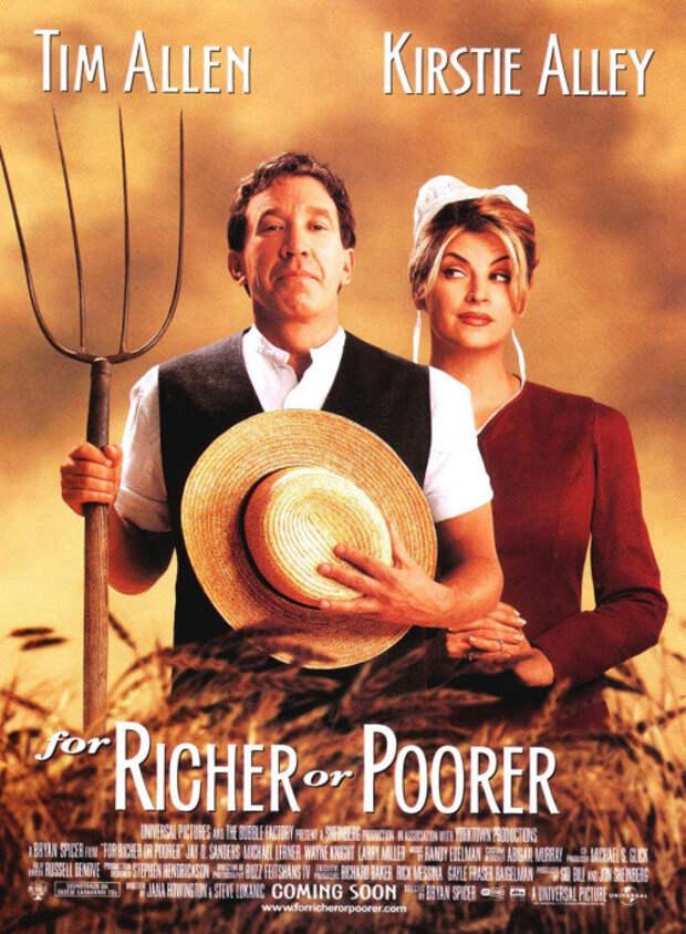И в бедности, и в богатстве / For Richer or Poorer, 1997 70-80 года, комедии, на выходные, подборка