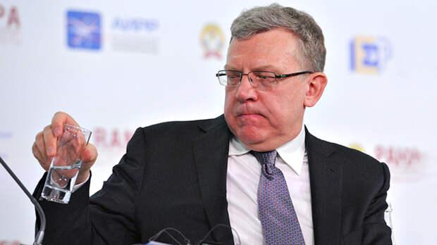 """""""Господин Кудрин решил нас покошмарить"""""""