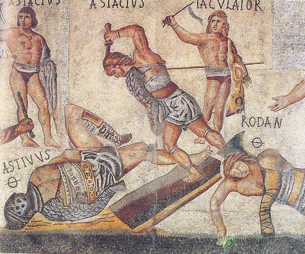 Вся правда о Спартаке