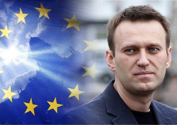 Дело Навального: Лавров предупредил о возможности прекращения диалога с ЕС