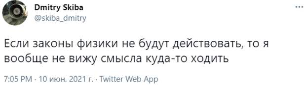 Патриарх Кирилл пообещал, что тела людей не будут подчиняться законам физики и воскресшие смогут проходить сквозь стены
