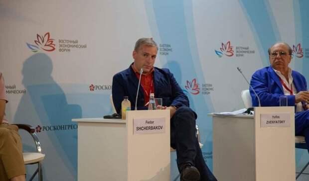 Федор Щербаков обсудил сколлегами изДальнего Востока будущее киноиндустрии