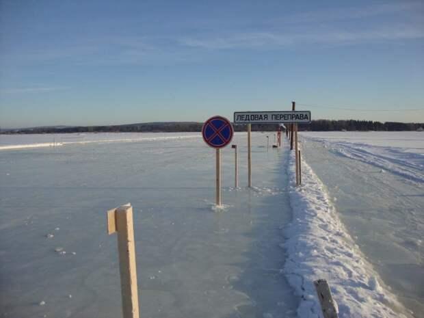В Сарапуле уменьшили грузоподъемность ледовой переправы через Каму