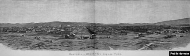 Панорама Урги, 1888 год (гравюра с фотографии Н. А. Чарушина)