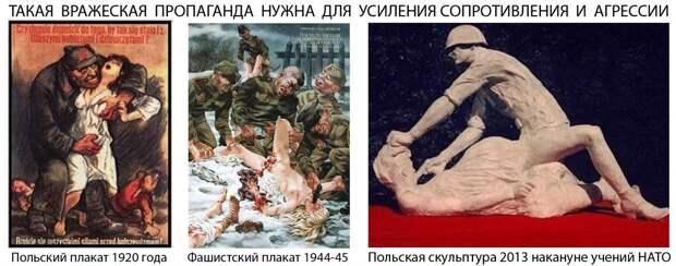 Картинки по запросу польский плен фото